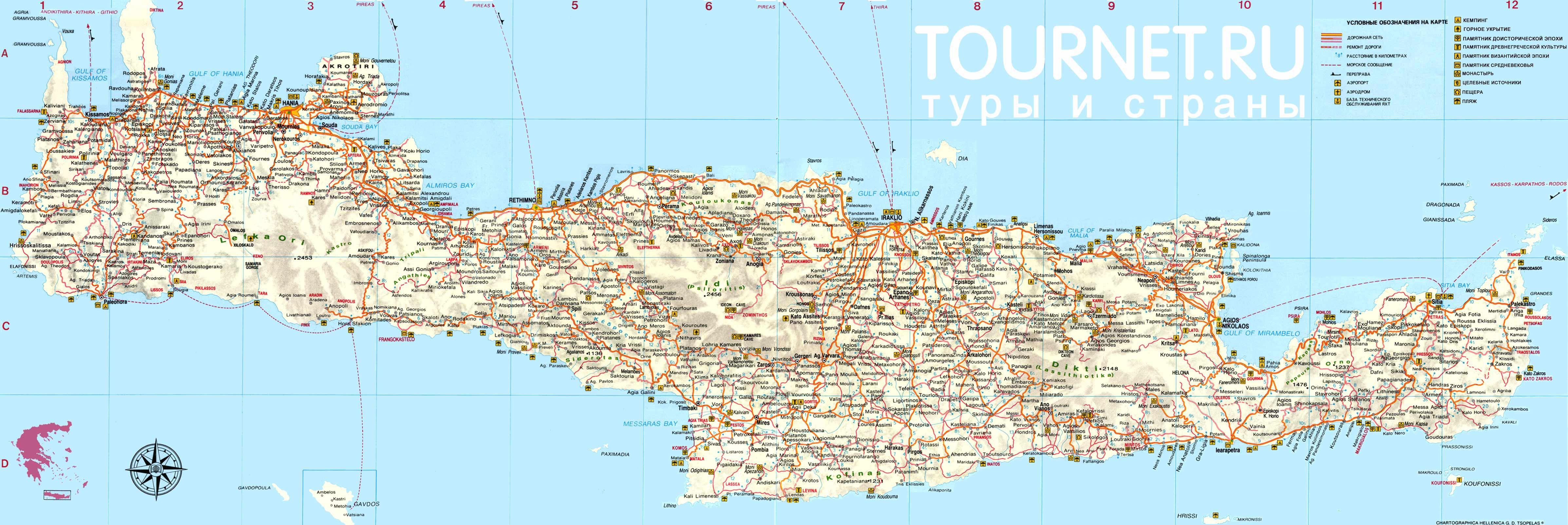 Подробная туристическая карта